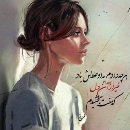 579024 Gahar ir عکس پروفایل خاص دخترونه زیبا