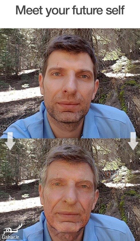743265 Gahar ir دانلود برنامه Face App اندروید (برنامه تغییر چهره)