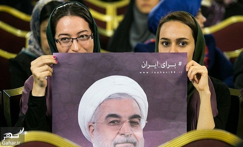 967552 Gahar ir عکسهای همایش بانوان حامی روحانی در تهران