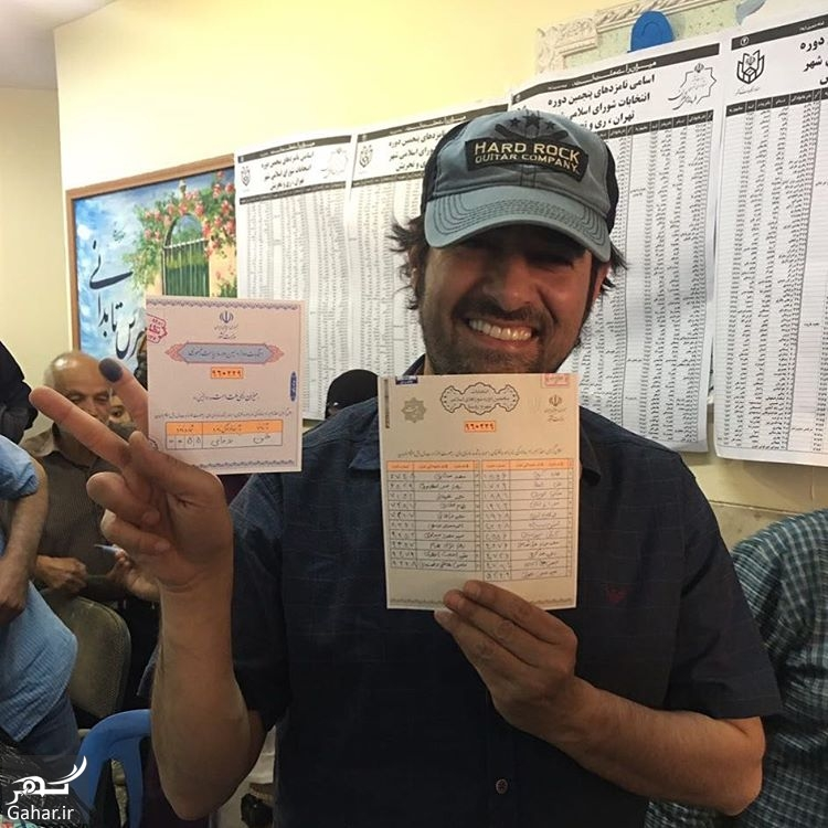 031561 Gahar ir عکس های هنرمندان در انتخابات ریاست جمهوری 96