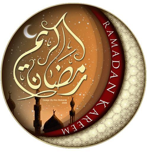 160207 Gahar ir زیباترین عکس پروفایل ماه رمضان 96