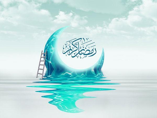 200543 Gahar ir زیباترین عکس پروفایل ماه رمضان 96