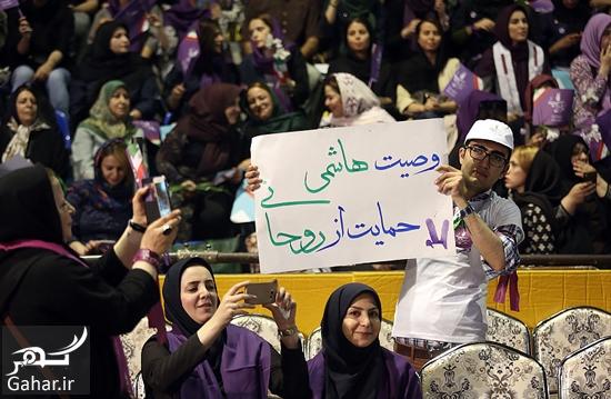 234752 Gahar ir عکس های همایش زنان و دختران حامی روحانی در تهران