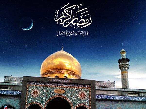 253342 Gahar ir زیباترین عکس پروفایل ماه رمضان 96