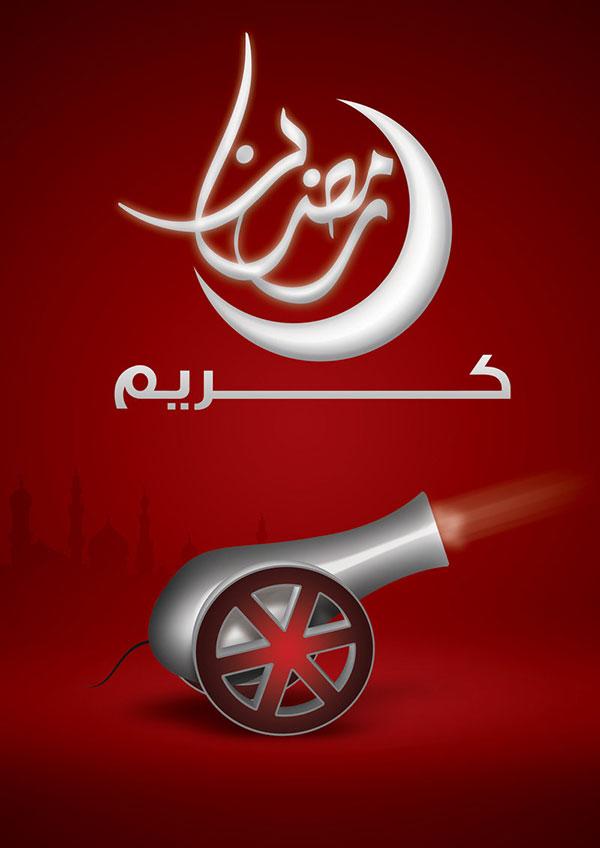 282134 Gahar ir زیباترین عکس پروفایل ماه رمضان 96
