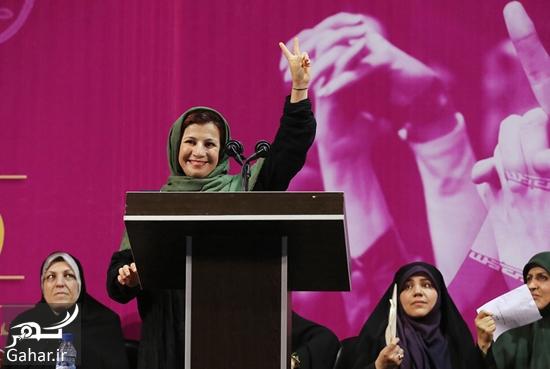 372388 Gahar ir عکس های همایش زنان و دختران حامی روحانی در تهران