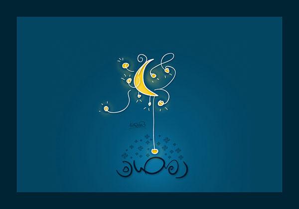 408726 Gahar ir زیباترین عکس پروفایل ماه رمضان 96