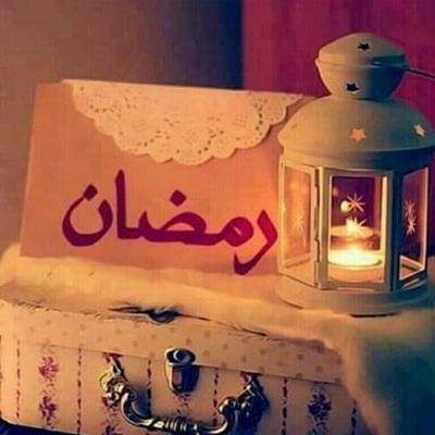 410254 Gahar ir زیباترین عکس پروفایل ماه رمضان 96