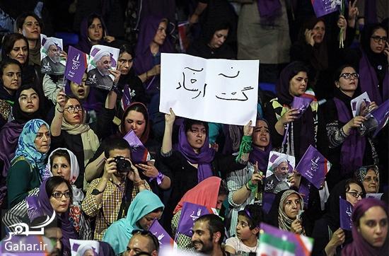 436348 Gahar ir عکس های همایش زنان و دختران حامی روحانی در تهران