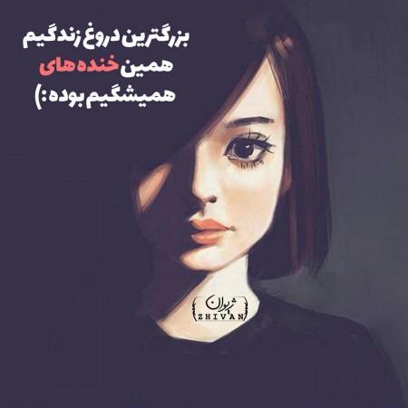 471528 Gahar ir عکس پروفایل خاص و عاشقانه دخترونه