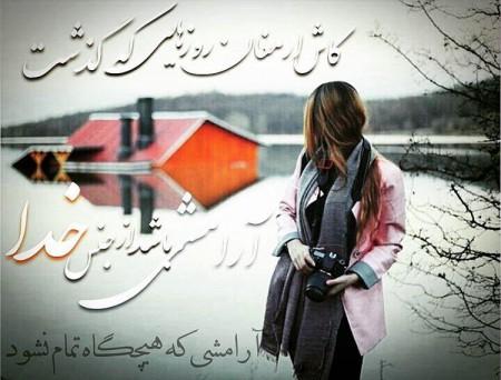 551472 Gahar ir عکس پروفایل خاص و عاشقانه دخترونه