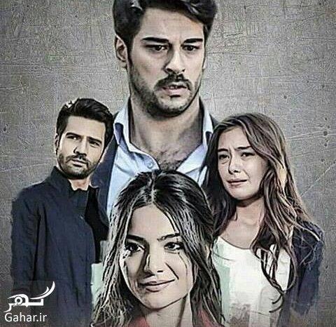 609100 Gahar ir خلاصه و داستان سریال اکیا + عکس بازیگران اکیا