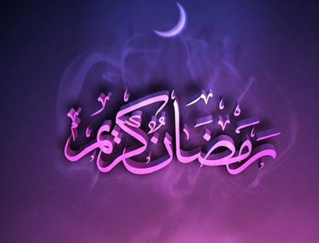 611330 Gahar ir زیباترین عکس پروفایل ماه رمضان 96