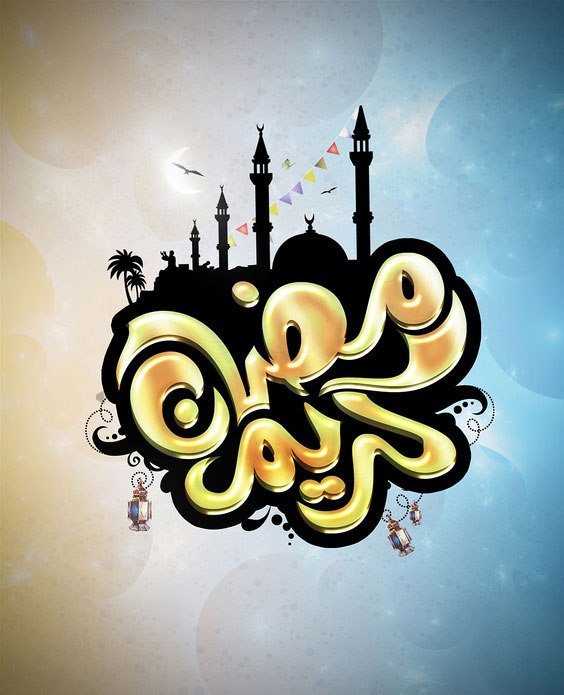 623579 Gahar ir زیباترین عکس پروفایل ماه رمضان 96