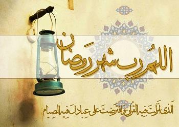645233 Gahar ir زیباترین عکس پروفایل ماه رمضان 96