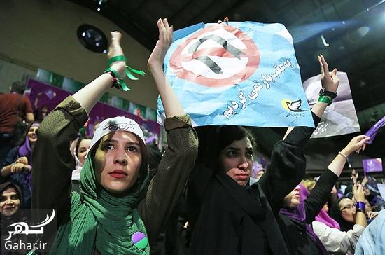 725756 Gahar ir عکس های همایش زنان و دختران حامی روحانی در تهران