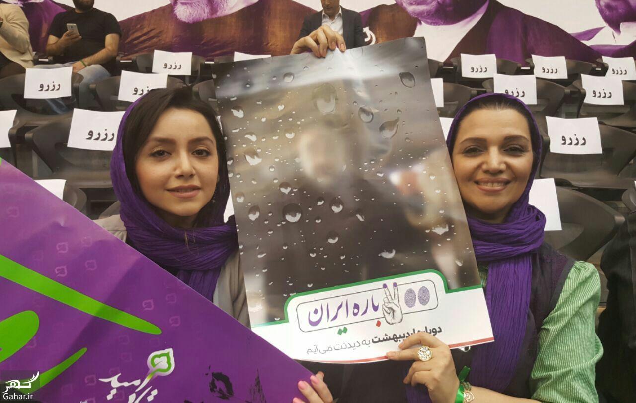 902500 Gahar ir عکس/ حضور بازیگران در همایش حامیان روحانی