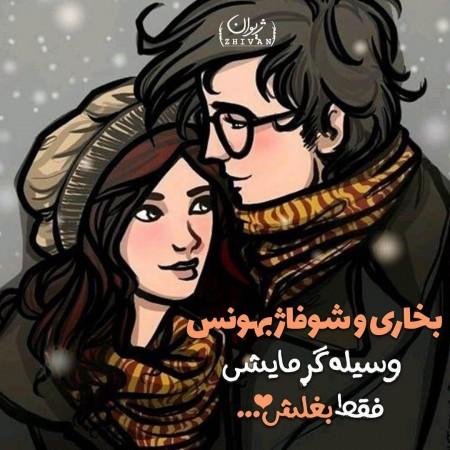 949551 Gahar ir عکس پروفایل خاص و عاشقانه دخترونه