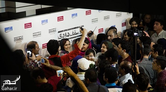 081494 Gahar ir عکس های بازیگران در اکران فیلم زیر سقف دودی