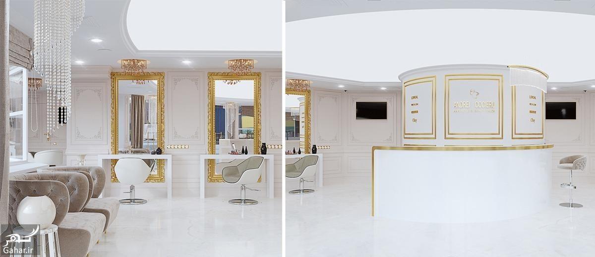 113749 Gahar ir دکوراسیون آرایشگاه زنانه فوق العاده زیبا و مدرن + جزییات