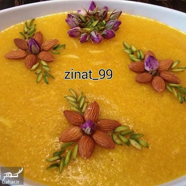 289895 Gahar ir تزیین شله زرد نذری و سفره افطار فوق العاده زیبا