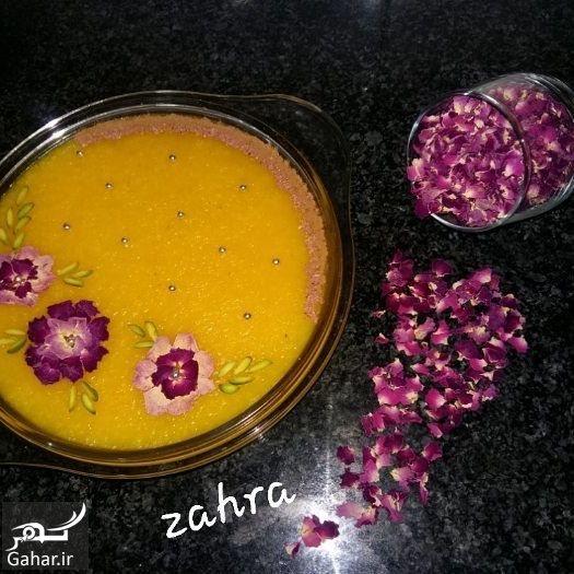 488999 Gahar ir تزیین شله زرد نذری و سفره افطار فوق العاده زیبا