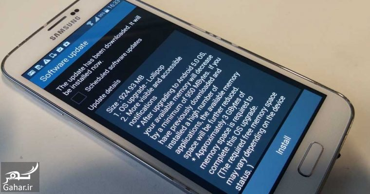 532925 Gahar ir آموزش Root «فلش کردن» گوشی های سامسونگ