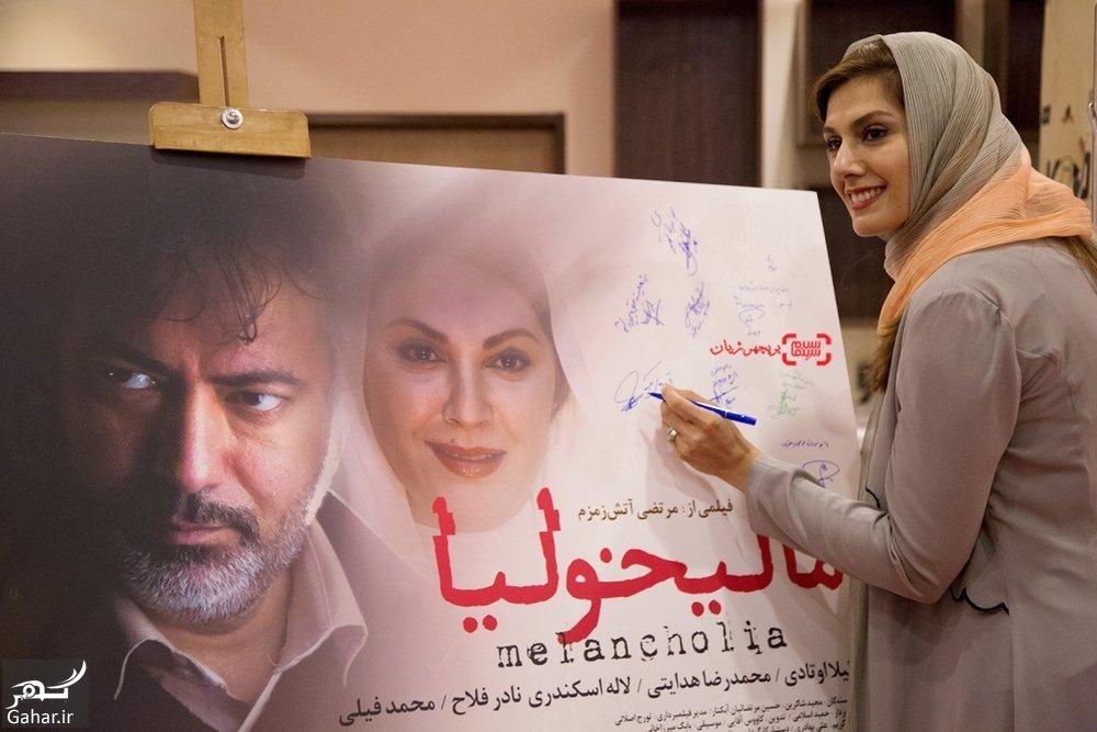 635200 Gahar ir گزارش تصویری/ چهره های متفاوت بازیگران در اکران خصوصی فیلم مالیخولیا