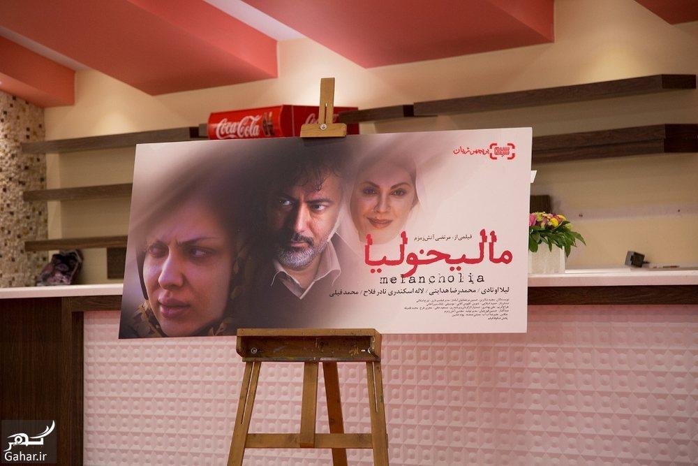 862943 Gahar ir گزارش تصویری/ چهره های متفاوت بازیگران در اکران خصوصی فیلم مالیخولیا