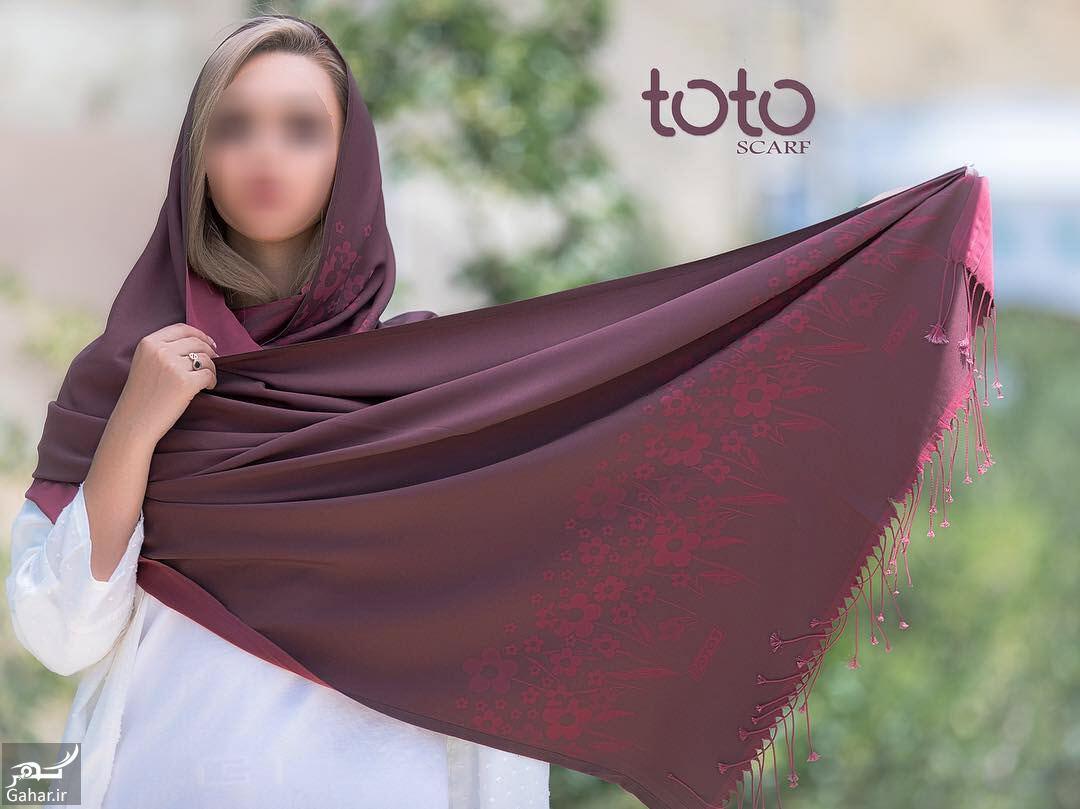 022419 Gahar ir جدیدترین مدل های شال و روسری از برند ایرانی توتو