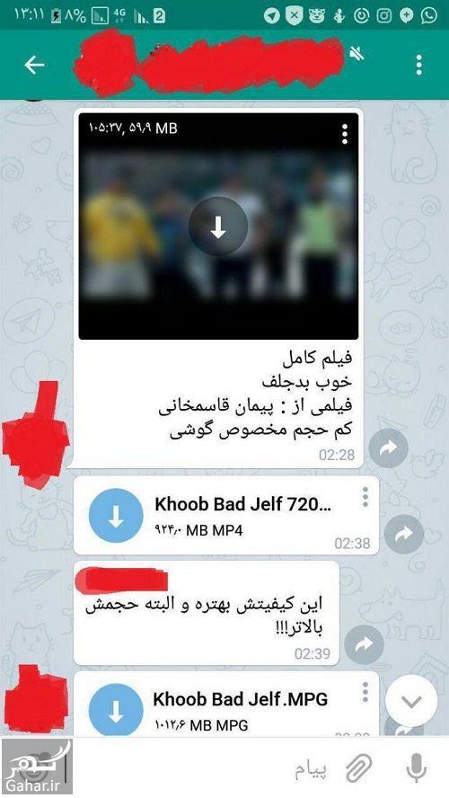 373746 Gahar ir نسخه قاچاق فیلم خوب بد جلف هم پخش شد ; عکس