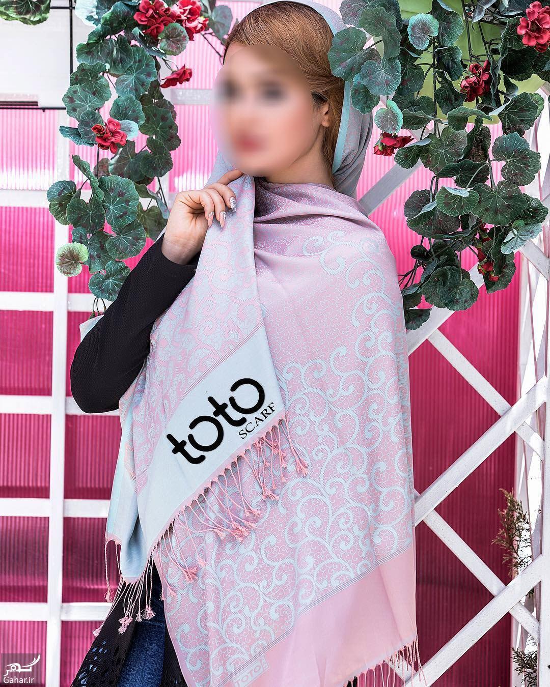 402372 Gahar ir جدیدترین مدل های شال و روسری از برند ایرانی توتو
