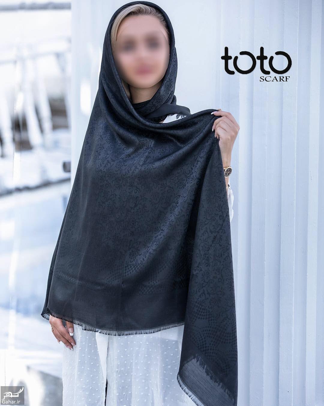 402979 Gahar ir جدیدترین مدل های شال و روسری از برند ایرانی توتو