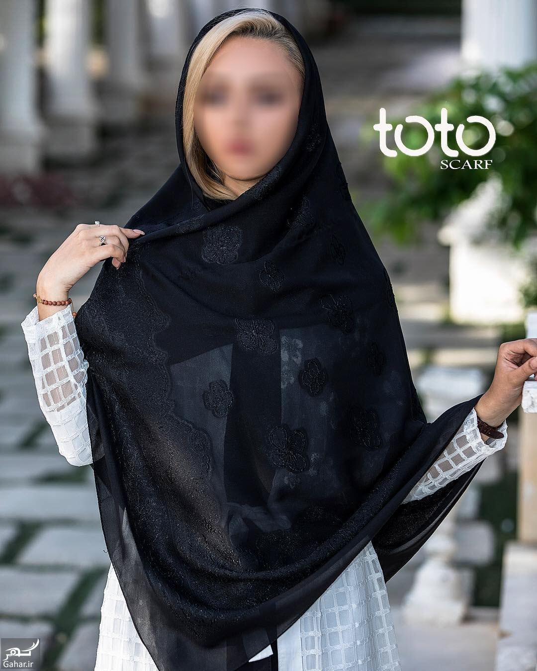 937844 Gahar ir جدیدترین مدل های شال و روسری از برند ایرانی توتو