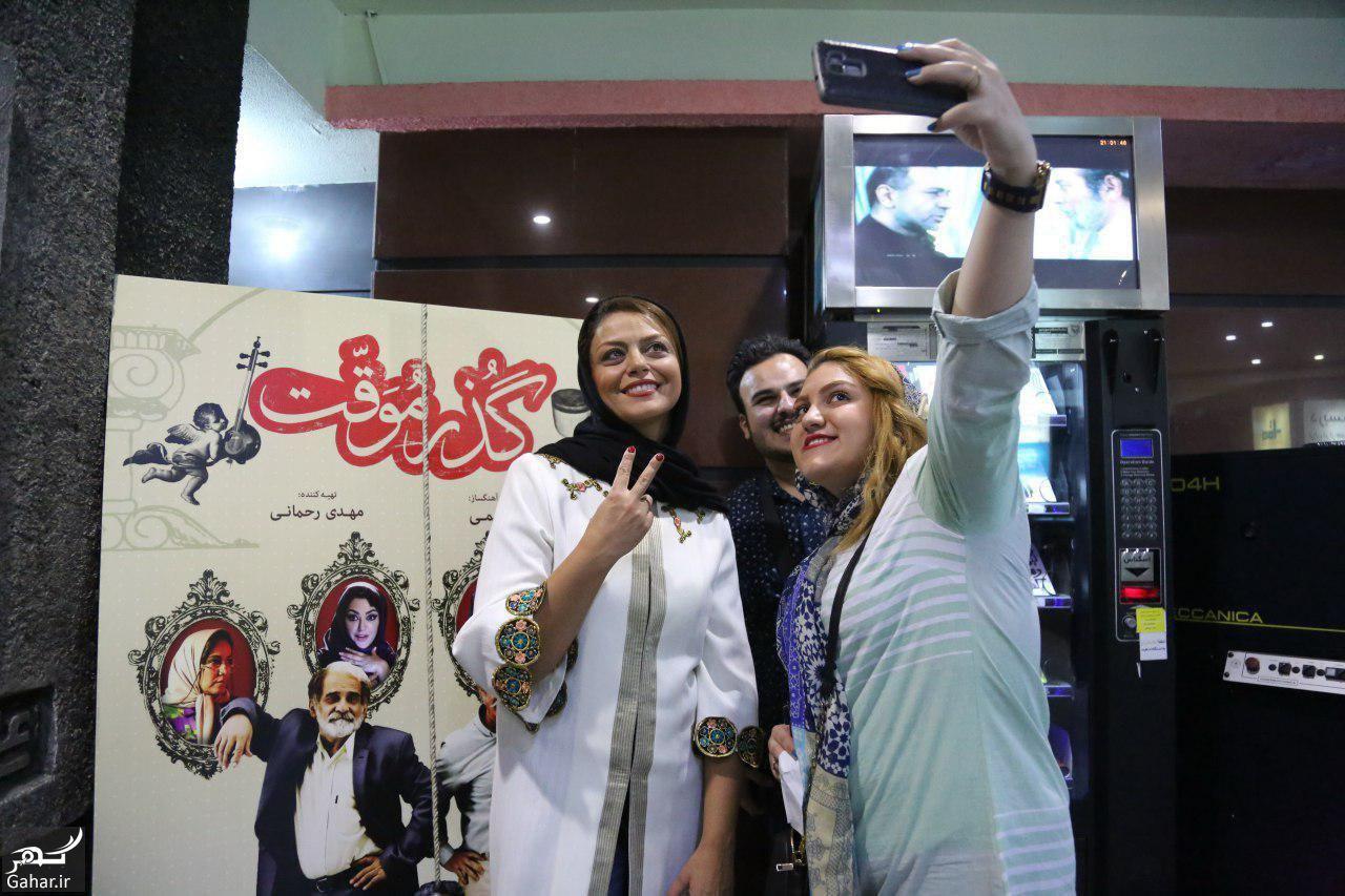 454398 Gahar ir عکس های دیدنی از اکران مردمی فیلم سینمایی «گذر موقت»
