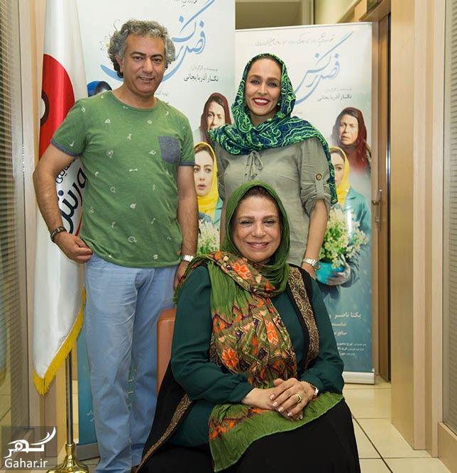 479810 Gahar ir تصاویر/ تولد گوهر خیراندیش با حضور هنرمندان در اکران مردمی «فصل نرگس»