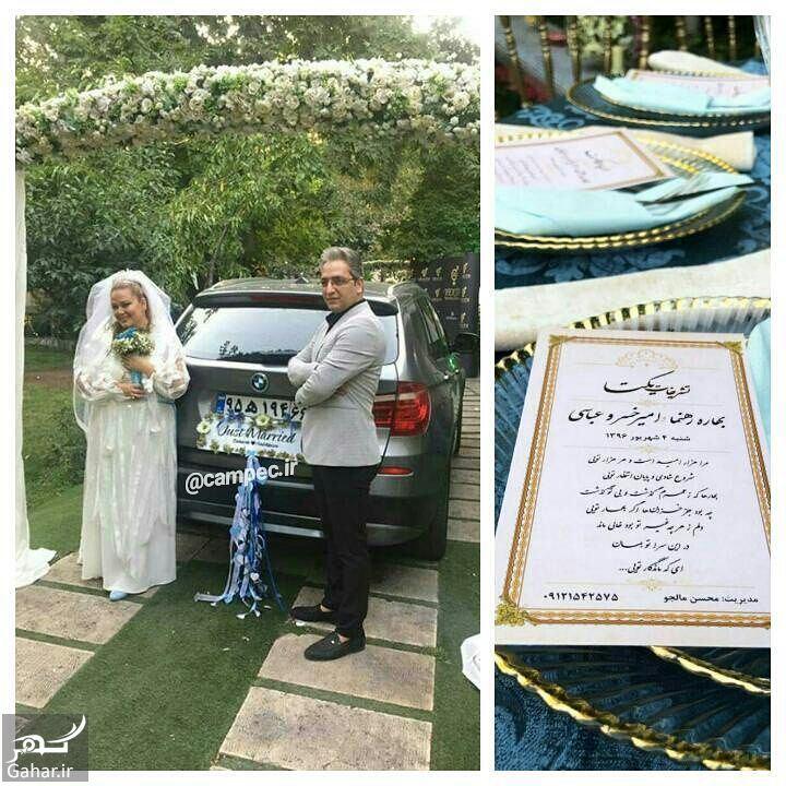 608945 Gahar ir عکس های دیدنی از مراسم ازدواج مجدد بهاره رهنما با حضور هنرمندان
