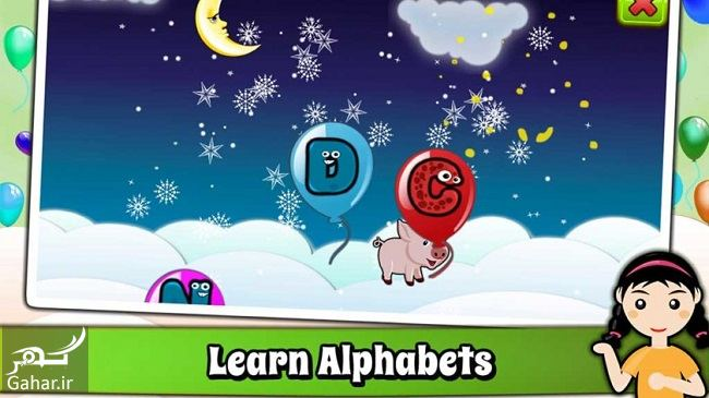 731420 Gahar ir 10 بازی اندروید ویژه کودکان و بچه های خردسال