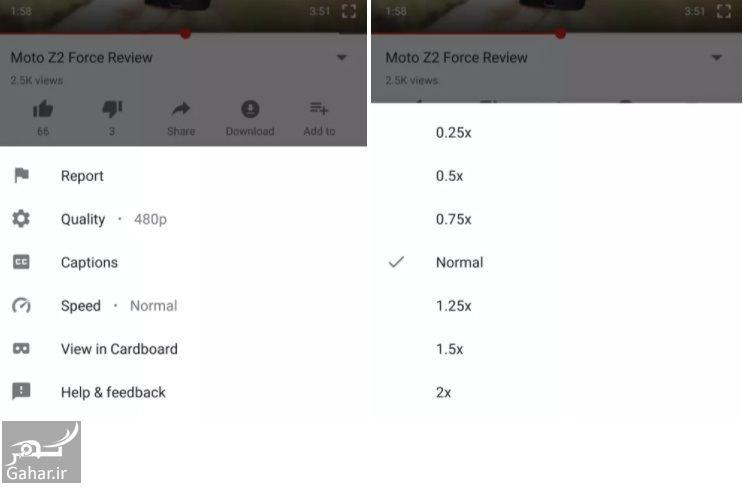 956825 Gahar ir یوتیوب گزینه کنترل سرعت ویدیو در دستگاه های اندروید ایجاد کرد