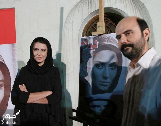 564012 Gahar ir تصاویر دیدنی از علی مصفا و لیلا حاتمی در افتتاحیه فیلم سینمایی لیلا