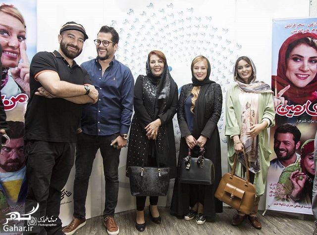 949718 Gahar ir تصاویر / اکران فیلم من و شارمین با حضور هنرمندان در سینما قدس