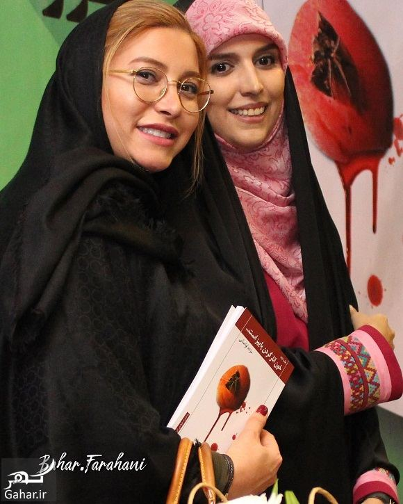 020396 Gahar ir عکس فریبا نادری در مراسم جشن امضا کتاب دوستش مژده لواسانی