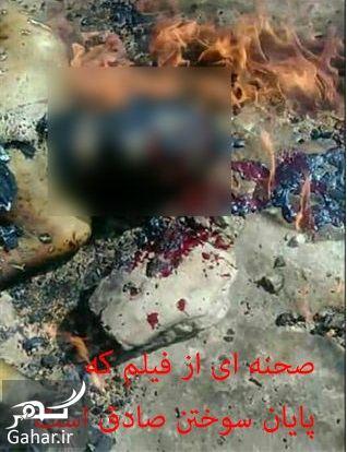 060432 Gahar ir ردپای شيطان پرستی در سوزاندن و قتل يک جوان توسط دوستان صميمی اش / عكس و فیلم