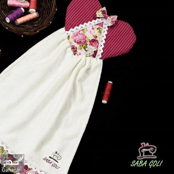 062917 Gahar ir مدلهای فوق العاده زیبا سرویس آشپزخانه عروس دست دوز (سری اول)