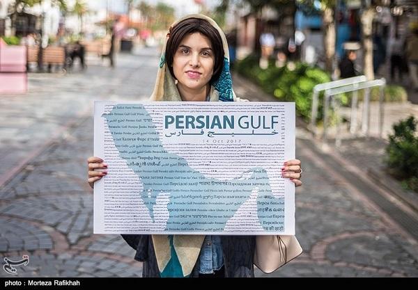 074753 Gahar ir پیام ایرانیان خارج کشور به ترامپ / تصاویر