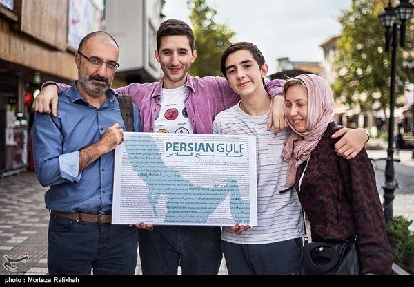 199988 Gahar ir پیام ایرانیان خارج کشور به ترامپ / تصاویر