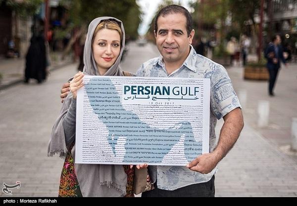 408014 Gahar ir پیام ایرانیان خارج کشور به ترامپ / تصاویر