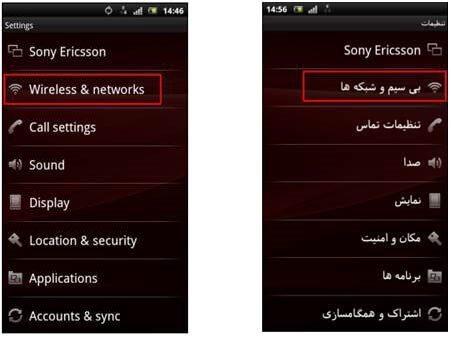 661143 Gahar ir آموزش فعالسازی تنظيمات اينترنت 4G و 3G ايرانسل برای اندرويد و آيفون