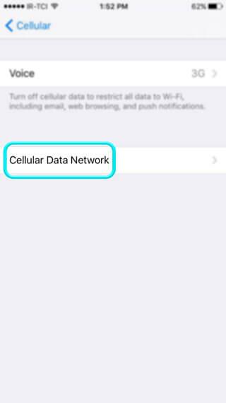 720412 Gahar ir آموزش فعالسازی تنظيمات اينترنت 4G و 3G همراه اول ( اندرويد و آيفون )