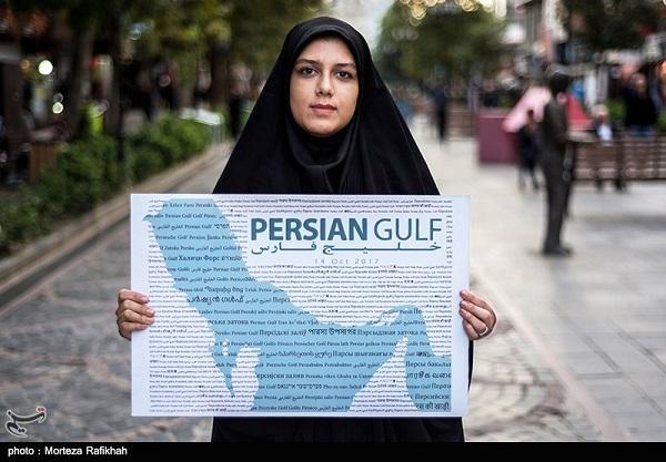 776329 Gahar ir پیام ایرانیان خارج کشور به ترامپ / تصاویر